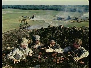 фильм советский Крепкий орешек ( 1967 ) лучшая военная комедия советского кино! боевик