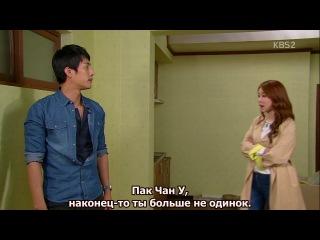 Ли Сун Шин лучше всех / Ты лучшая, Ли Сун Син / The Best Lee Soon-Shin  11 из 50