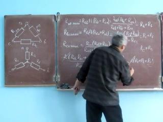Электротехника и электроника. Лекция 24.