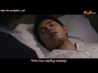 Park Gyuri (KARA) - (OST Маникюрный салон Париж)[рус. суб]