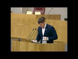 Скандальное выступление депутата Багарякова в думе 12.12.10г. Обсуждение закона о национальной платёжной системе