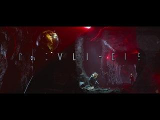 Прометей [Prometheus]  (Русский трейлер) HD 720 by smoxa & HrY