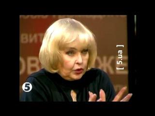 Ада Роговцева про Ліну Костенко