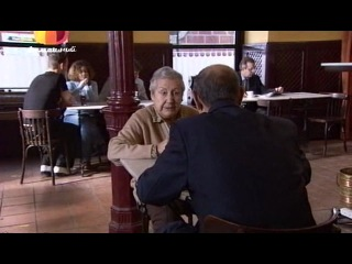 Los Simuladores (Авантюристы) 1x02