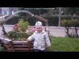 МОИ ЛЮБИМЫЕ И САМЫЕ БЛИЗКИЕ=(РОДНЫЕ) под музыку Far East Movement ft. LMFAO - Im Gonna Live My Life (feat. Justin Bieber). Picrolla
