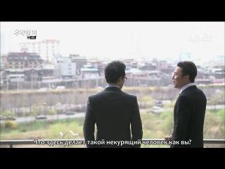 [HD]Она - просто нечто / She is WOW 3 серия рус суб