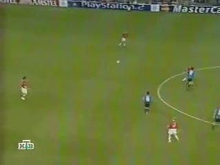 ЛЧ 2001-2002. 1/2 финала. Манчестер Юн. - Байер 1 тайм.