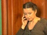2008 Первый канал - (Я в роли негодяя шантажиста) Детективы : Двойное Дно