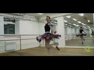 Танцы  народов Мира (Характерный танец) - PLASTICA DS - Анна Алдохина