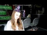 «Моя Днюшка» под музыку DJ Bobo - с дньом рождения. Picrolla