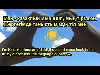 Скучаю по тебе ,мои КАЗАХСТАН!!!!