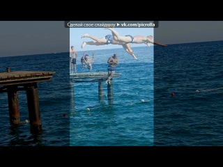 «some turkey» под музыку Тимати (wapos.ru) - Welcome To St. Tropez (ft. Kalenna) (Dj Antoine Vs Mad Mark Radio Edit). Picrolla