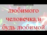 «Популярное ВКонтакте» под музыку Sami - Love You Like A Love Song (Selena Gomez cover). Picrolla