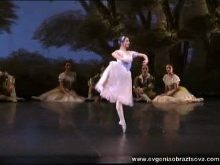 Вариация из балета