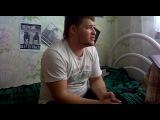 Гриша...Песня: