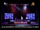 Данир Сабиров - Ой, улэм, улэм Концерт Анвара Нургалиева