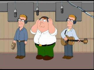 Гриффины. Я пою!!