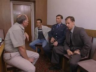 След оборотня (2001) 9 серия