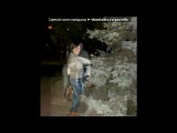 «foto» под музыку СБОРКА - Свадебные песни. Picrolla