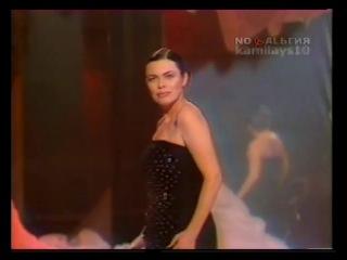 Mireille Mathieu Mon Dieu, C'est Un Homme