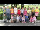 Детсад Рябинушка Июнь 2012