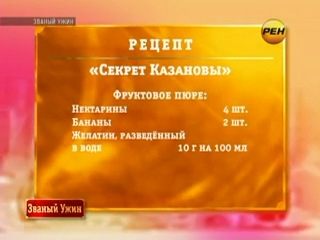 Званый ужин. Неделя 251 (эфир 20.09.2012) День 4, Виктор Савенко