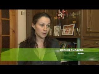Подготовка к родам. Ксения Силаева