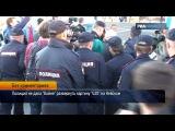 Полиция не дала активистом «Войны» развернуть картину на Невском