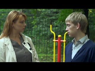 Домработница(мелодрама,сериал) 17 серия 2013