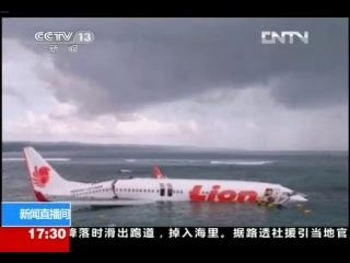 Авиакатастрофа на Бали: самолет упал в море, но никто не погиб (видео 2)