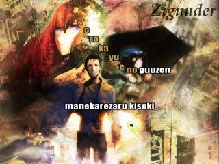 [Karaoke] Itou Kanako – Sky Clad no Kansokusha (Steins;Gate OST)