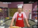 Китайская кухня. Серия 8