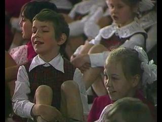 ПЕСНЯ 80 - Крылатые качели - Песня из кф Приключения Электроника.