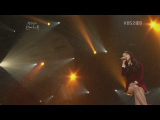[Perf] 111216 IU - Not Going Anywhere on KBS 2TV