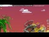 «Вормикс» под музыку Модерн Токинг - Без названия. Picrolla