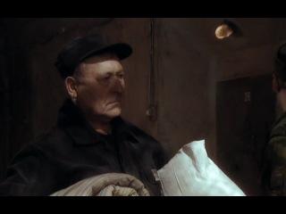 Зона. Тюремный роман (2006) / 1 - Серия / Сериал из 50 серий / HD 480