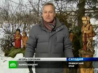 Мастер резьбы по дереву Владимир Бойко посвящает свои работы народу удэге.