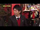 [TV] Shabekuri 007 SP 2012.01.01