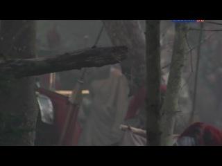 Рим: рассвет и закат Империи. Фильм 4: Чащоба смерти