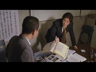 Проклятие (Ju-on: The Grudge, 2002) Японская версия