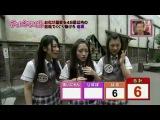 NMB48 challenge48  monsterhouse ep 2-2
