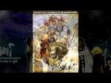 «Самураи вместе» под музыку Неизвестен - 7 самураев реп. Picrolla