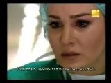 Candan Öte / Разбитые сердца 20 серия