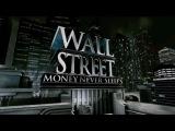 Wall Street 2 Money Never Sleeps Music Soundtrack