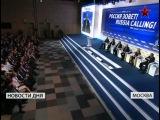 Владимир Путин выступил на инвестиционном форуме «ВТБ Капитала» «Россия зовет!»