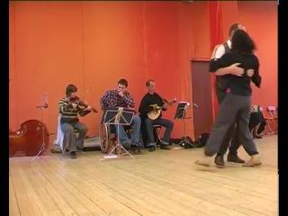 Vinland Band Scottish de Retz