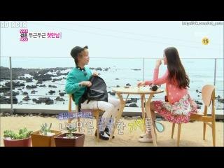 130427 MBC We Got Married Эп.1 (русс.саб)