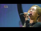 Lim Jeong Hee - Have You Seen My Love Before @ Immortal Song 2 (28.09.13)
