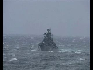 Эсминец Адмирал Ушаков в шторм 9 баллов