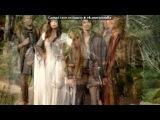 «2 сезон» под музыку Легенда об Искателе 39 - The  Pussycat Dolls Feat. Will I Am (Beep). Picrolla